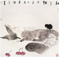 fox and chicken by liu bingxian