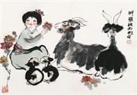 草原晨曲 by cheng shifa