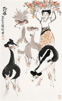 迎春 by cheng shifa