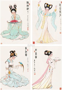 仕女图 (4 works) by xu qixiong