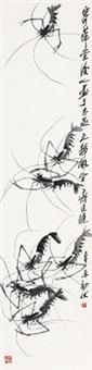 虾趣 by qi liangchi