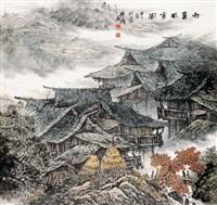 邨寨风云图 by lin zhiyuan