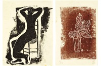 seated nude; flower in vase (2 works) by sanyu