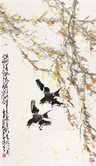绿树莺莺语 by zhao shaoang