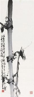 墨竹 by zhao shaoang