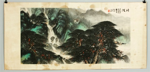 landscape with trees and a waterfall by li xiongcai