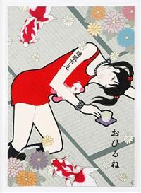 a nap (+ south; 2 works) by yumiko kayukawa