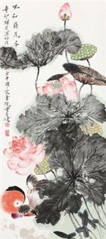 风和藕花香 by jia guangjian