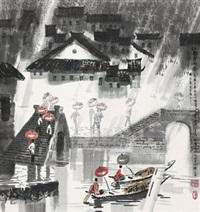江南春雨图 by xu xi