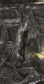 landscape by liu yun