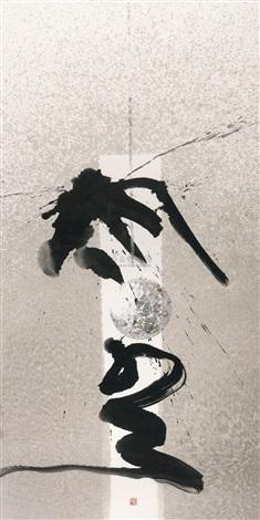 书法风月同天 by liu wenzhong