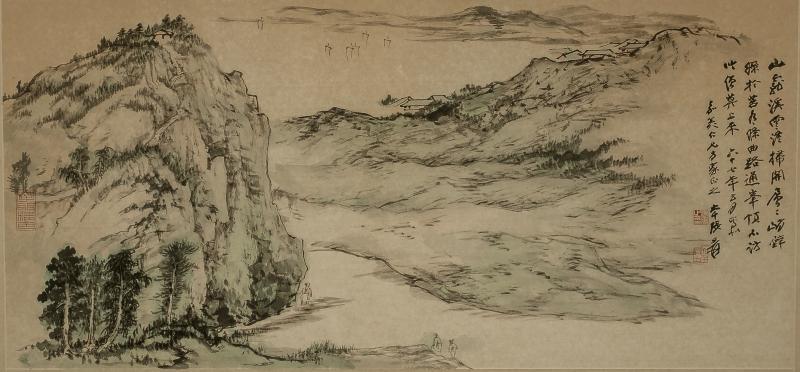 山水人物 landscape by zhang daqian