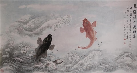 鱼跃龙门万仗高大图 large painted of leaping carps by wu qingxia