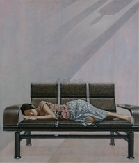 insomnia by liu chengdong