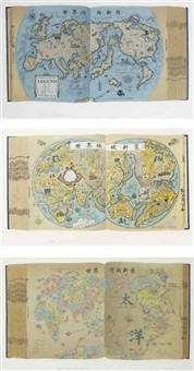 the new world survey map; the new world order; the new geological world (3 works) by hong hao