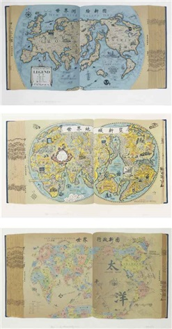 the new world survey map the new world order the new geological world 3 works by hong hao
