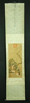 lady by jiao bingzhen
