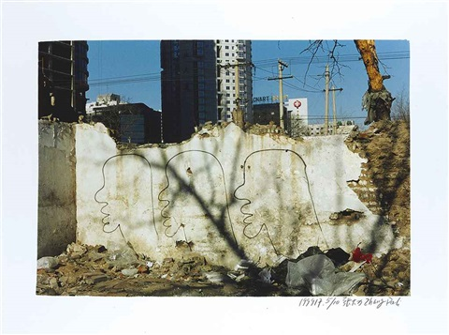 artwork 19997 by zhang dali