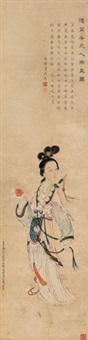 宣华夫人赐盒图 by jiang xun
