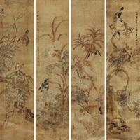 花鸟 (in 4 parts) by ren bonian