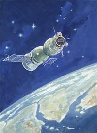 satelliten über der erde (2 works) by alexei leonov