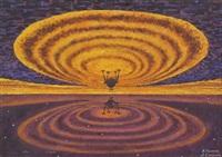 universalfahrzeug im spiegel des himmels by alexey leonov and andrei sokolov