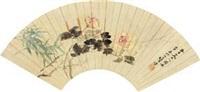 花竹图 by ren bonian