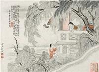 双美图 by qian du