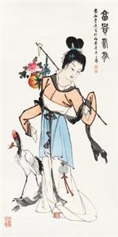 富贵寿考 by ji kang