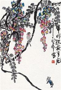 串串明珠 by ding yanyong