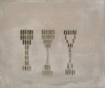 artwork by georg herold