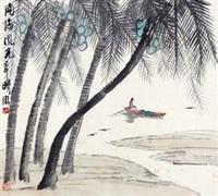 南国风光图 by lin ximing