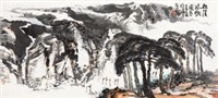 松溪风帆图 by lin ximing