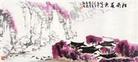 江南春景 by lin ximing