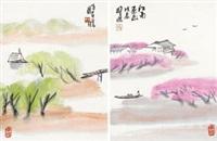 江南春色 (二帧) (2 works) by lin ximing