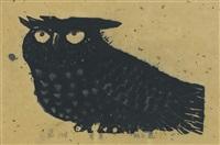 若者 (wisdom) by iwao akiyama