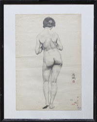 back of nude beauty by xu beihong