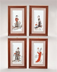 墨彩描金四美图瓷板 (一套) (four beauties) (set of 4) by xia zhongyong