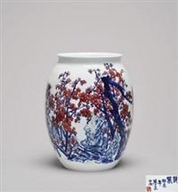 俏春图 (porcelain vase) by luo xuezheng