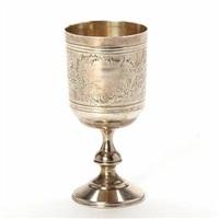 cup by antip ivanovich kuzmichev