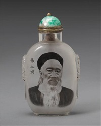 a portrait snuff bottle by ma shaoxuan