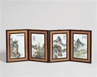 粉彩拟古山水瓷板册页挂屏 (一套) (archaized landscape) (set of 4) by xu zhongnan