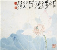 nine album leaves of landscapes, figures, and flowers by various chinese artists