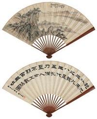 江山历览图 隶书节录《礼器碑文》 (landscape) (+ calligraphy in seal script by qian yuanxong, verso) by liu zijiu