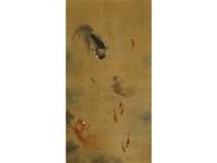 goldfish by jiao bingzhen