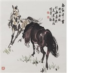 two horses by ma xinle