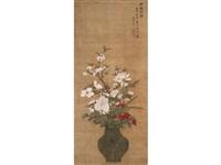 flowers in a bronze hu by lan ying