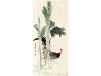 rooster and banana by wang xuetao