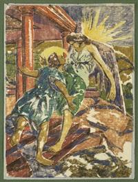 aus dem leben der madonna (set of 5 w/title & colophon) by moritz (moriz) melzer