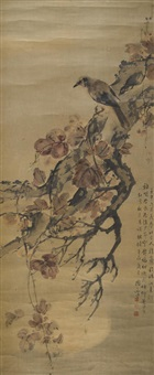 autumn moon with dove and red leaves by various chinese artists